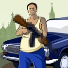 Russian Mafia: Gangster Driver Full icon