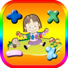 Activities of Exellence Math For Kids