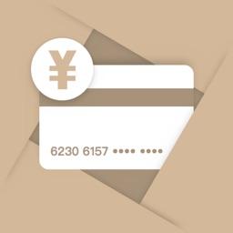 小白贷款-手机贷款信用钱包