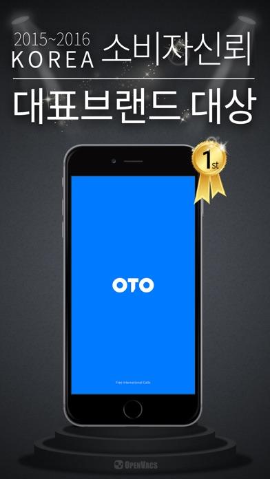 OTO Call for Windows