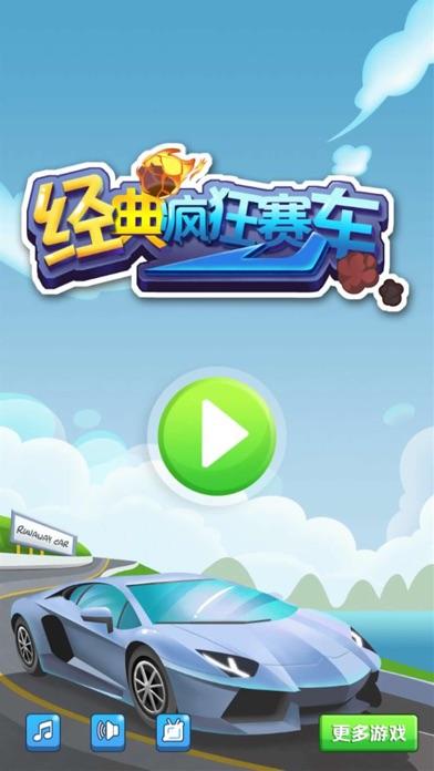 宝宝洗车游戏:免费单机巴士大全洗车游戏 App 截图