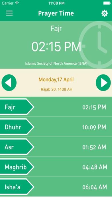 Quran Recitation by Seddik EL Menchaoui screenshot two