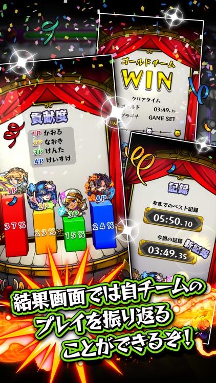 モンストスタジアム screenshot-4