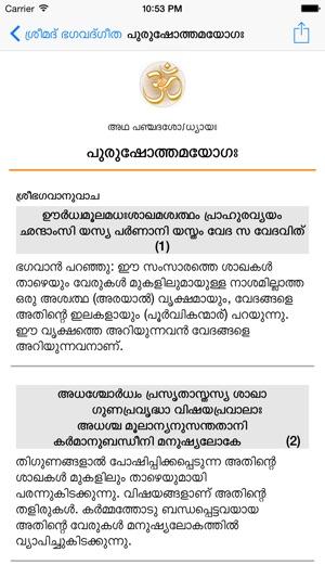 Books malayalam pdf hindu