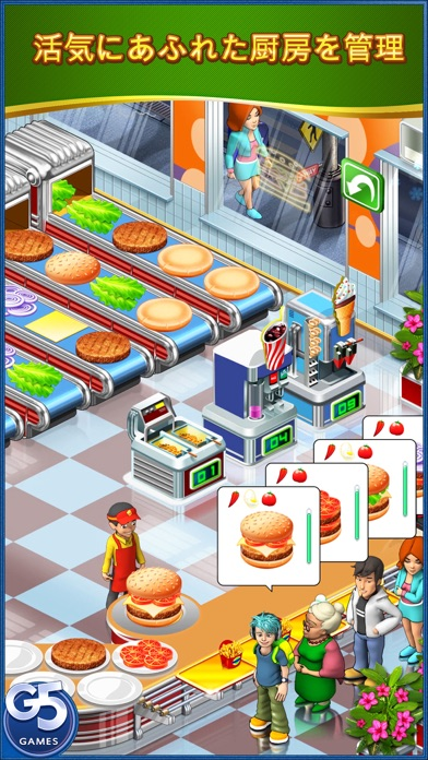 Stand O'Food® City