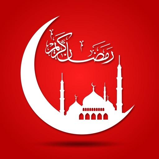 Islamic Wallpapers & Lock Screens