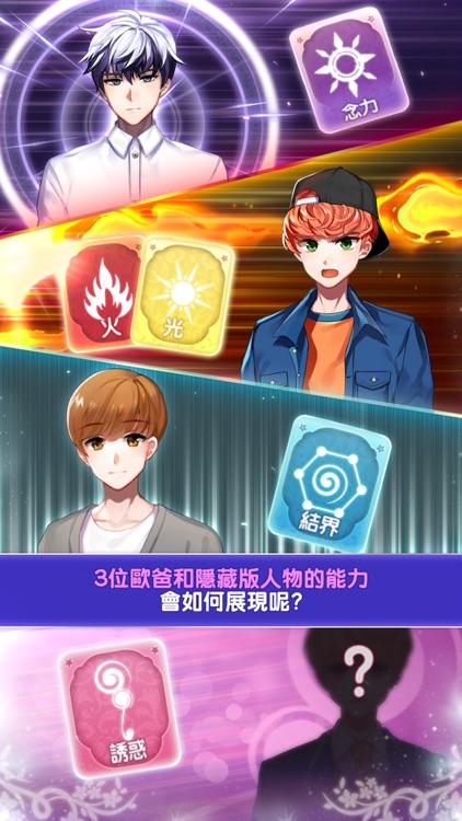魔法少女 screenshot-3