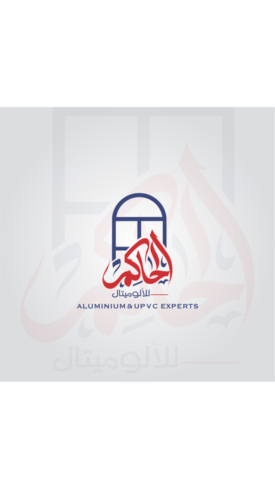 Al Haakim Co.
