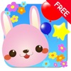 風船たっちっち~赤ちゃん幼児子供向け~(風船割りゲーム) 無料版 - iPhoneアプリ