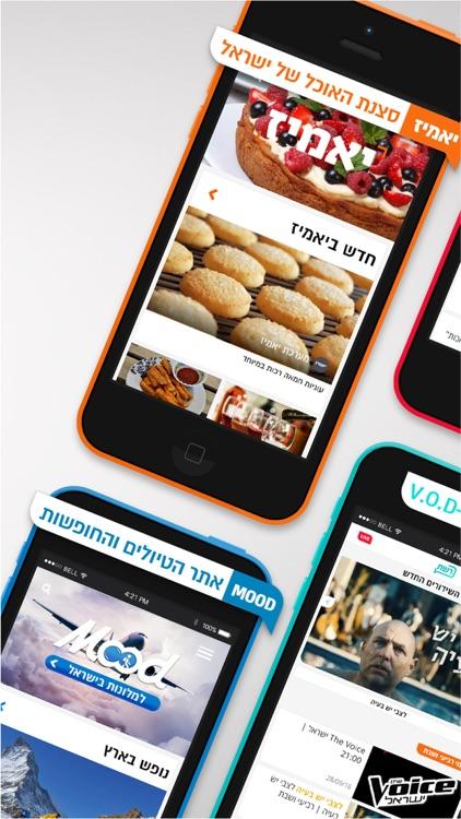 רשת screenshot-3