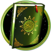 Quran karim Read Listen- القران كريم قراءة واستماع