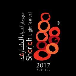 Sharjah Light Festival 2017