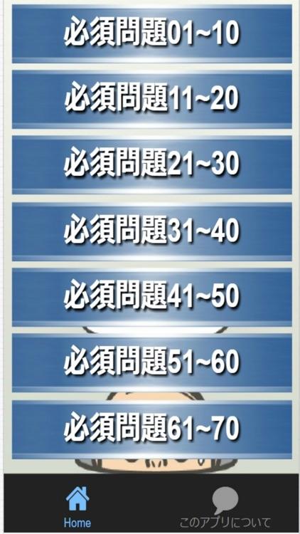 中学3年国語ことわざ慣用句古事成語必須問題集 By Gisei