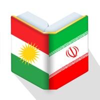 Codes for Newroz Dictionary (Farsi-Kurdi) Hack