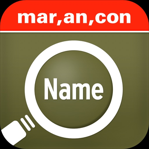 NameChecker iOS App
