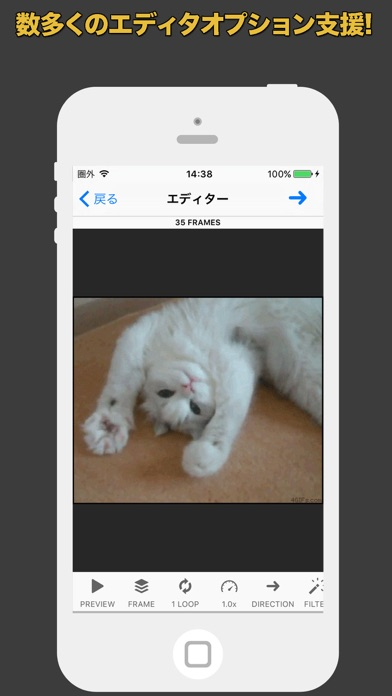GIFトースターPRO screenshot1