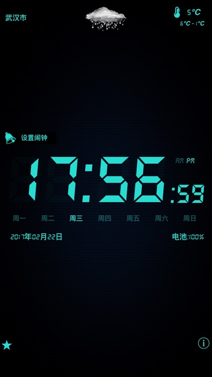 LED clock Pro - voice alarm clock with the weather