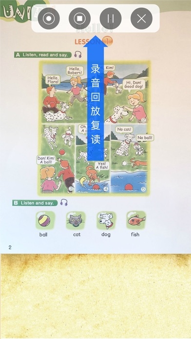 新概念英语青少版英语入门级A 读书派同步教材点读机 screenshot 5