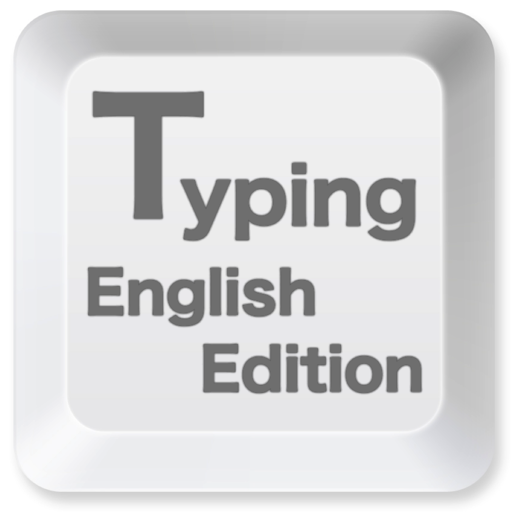 Typing - English Edition
