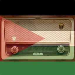 Jordan Radio Stations - الإذاعات الأردنية
