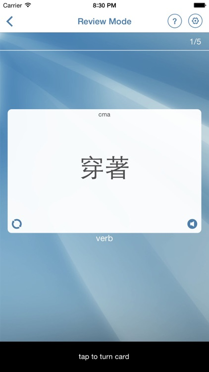 Learn Chinese Mandarin Flashcards
