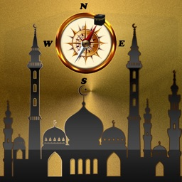 Qibla Compass : Namaz Timing Near Masjid