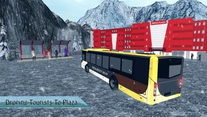越野旅游雪总线驱动器-爬山 App 截图