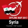 叙利亚 旅游指南+离线地图