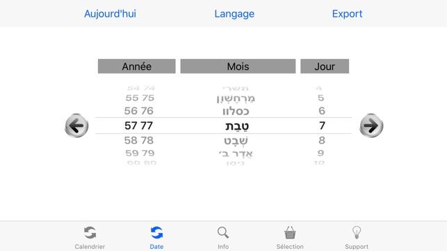 Calendrier 1977 Avec Les Jours.Convertisseur De Date Universel Dans L App Store