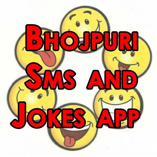 Best Bhojpuri Sms and Jokes app