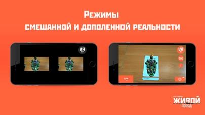 Витаграфия. Живой Петербург. VitagraphyСкриншоты 2