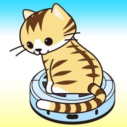ネコとおそうじロボ【ルンバ猫を愛でるゲーム】