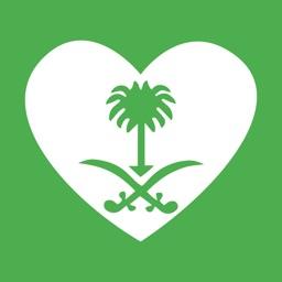 Saudi Arabia Dating for Singles
