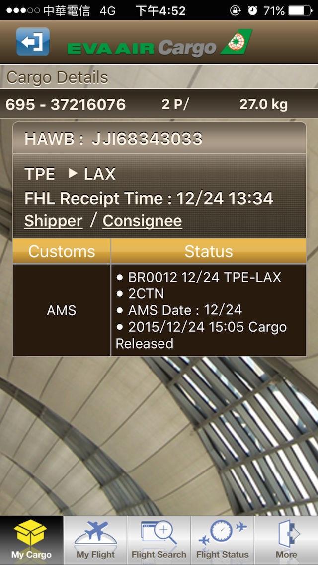 点击获取EVA Cargo