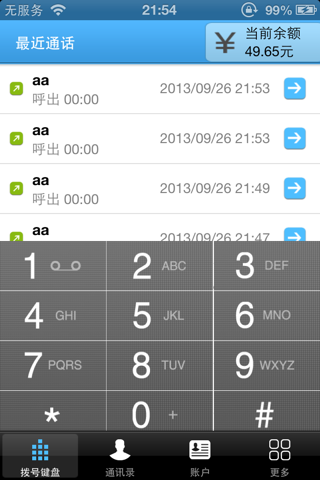 Screenshot of 妞妞卡