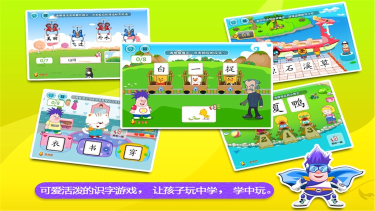Story and  Chinese(The 1st) screenshot-3
