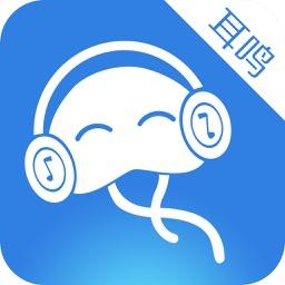 灯塔耳鸣测试-快速检查耳聋耳鸣听力障碍