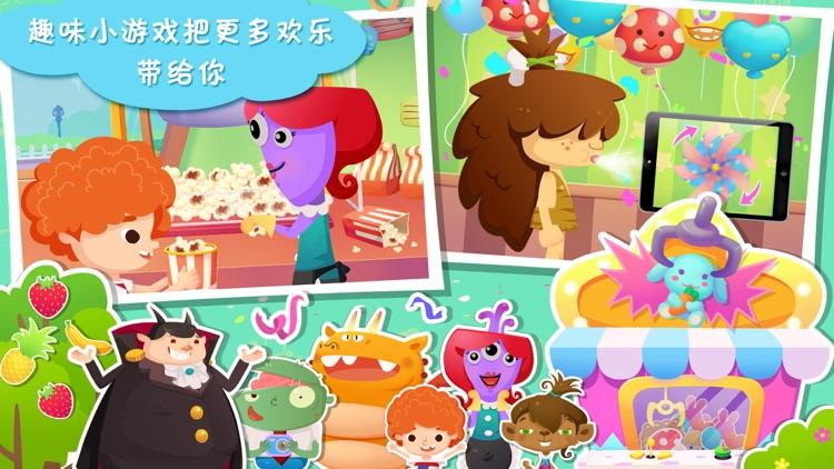 糖糖游乐园 screenshot-3