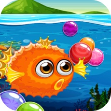 Activities of Sea Fish Balloons Shooter