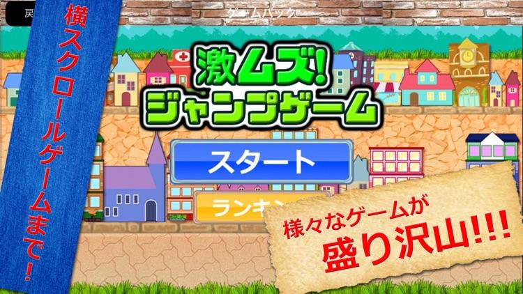 NuatThai(ヌアットタイ かわごえ) screenshot-3
