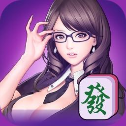 四川欢乐麻将-2016最新版麻将棋牌游戏