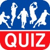 Basketball All Time Best Players Quiz-2017 Edition