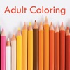 Adult Coloring Book - Anti Stress Therapy Pages Reviews