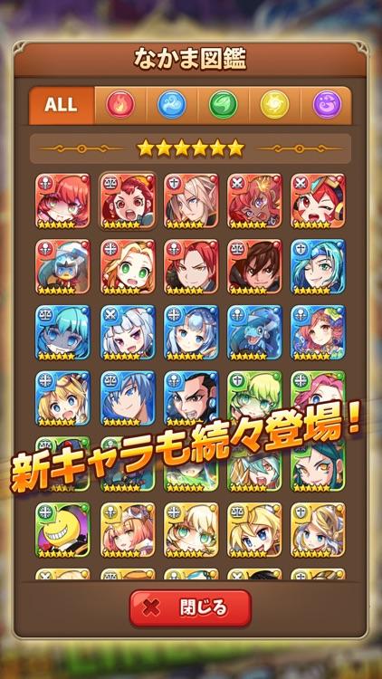 LINE パズルフレンズ screenshot-3