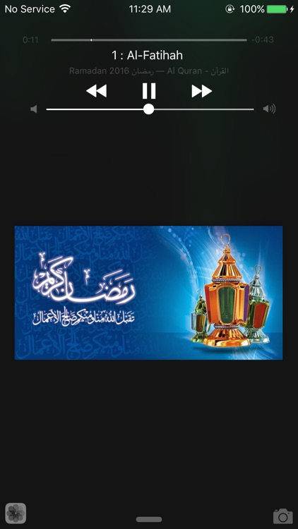 Ramadan Times screenshot-4