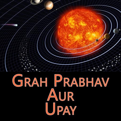 Grah Prabhav Aur Upay-Planetary Effects Solutions
