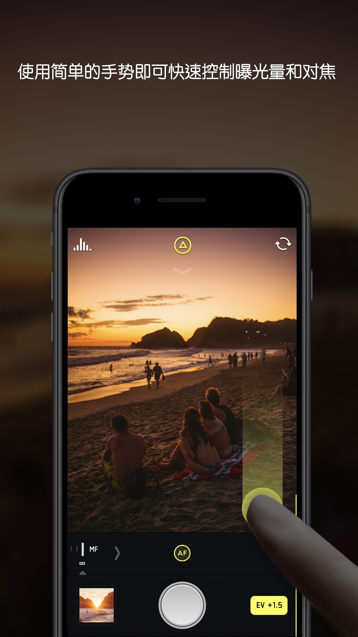 Halide - RAW手动相机 Screenshot