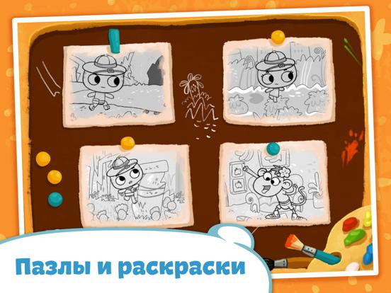 Скачать игру Котики, вперед! Мульт-игра для детей и малышей