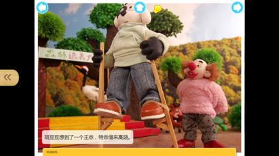 宝宝好榜样-最益智的动画启蒙养成故事系列 screenshot one