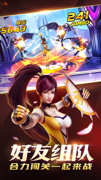 游龙英雄 screenshot-2